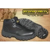 BF-kengät
